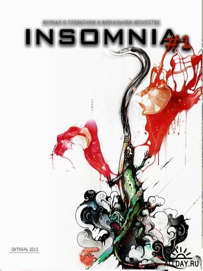 Insomnia  (Россия, №1-2 ) 2010