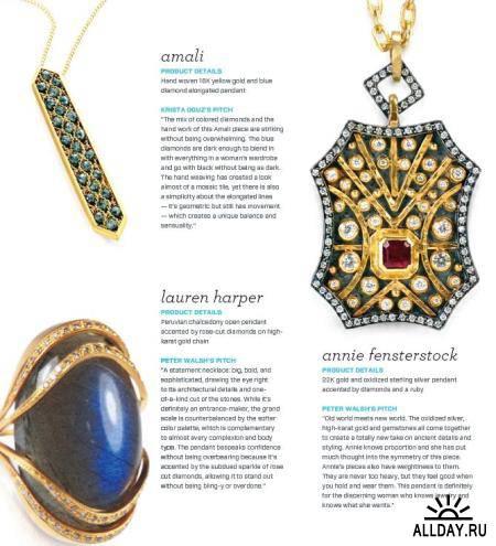 INDESIGN Magazine - September/October 2011