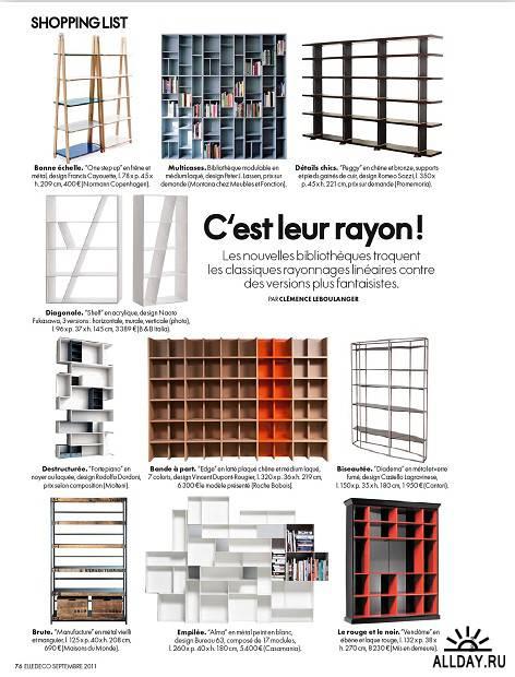 Elle Decoration №202 (Septembre 2011 France)