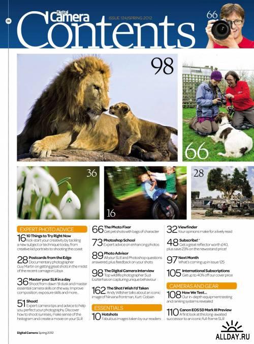 Digital Camera World (spring 2012) / UK