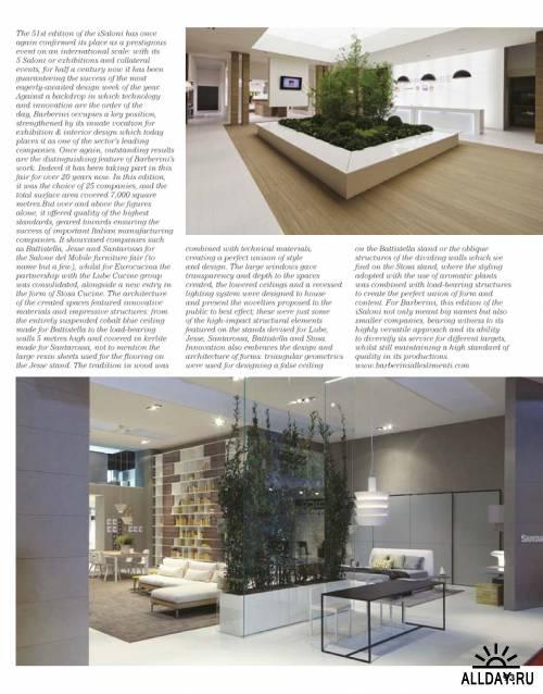 Design Diffusion News - Giugno 2012