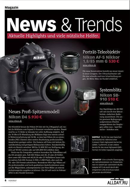 Fototest №02 (Marz/April 2012)