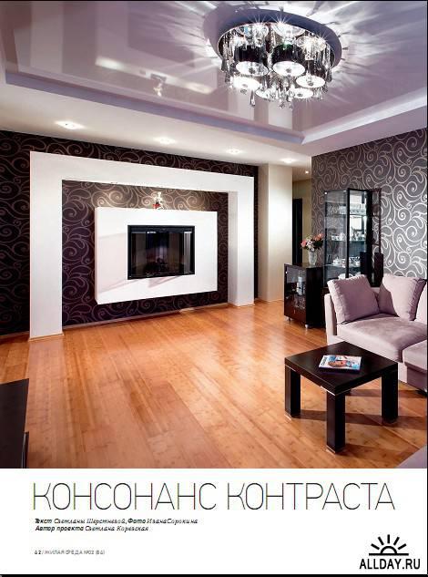 Жилая среда №02 (84) (февраль 2012)