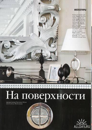 Salon №11 (ноябрь 2010)