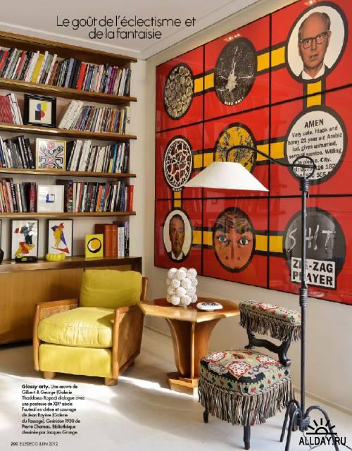 Elle Decoration 209 - Juin 2012