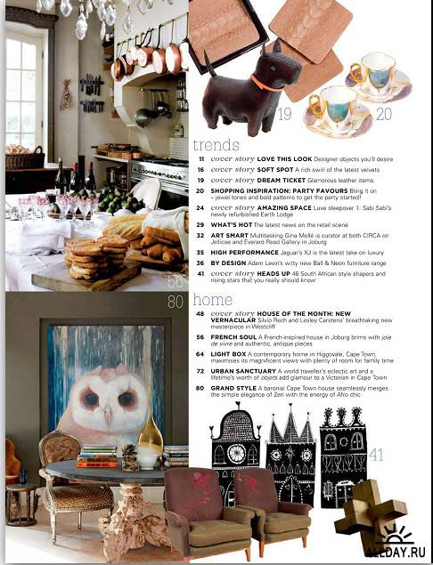 House and Leisure №8 (August 2011 South Africa)