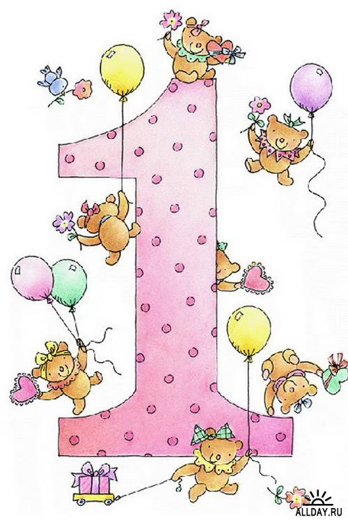 Открытки с днем рождения малышу 1 годик