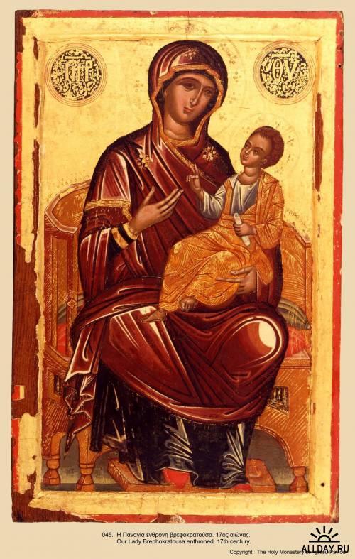 Иконы монастыря св. Павла, Святая Гора Афон
