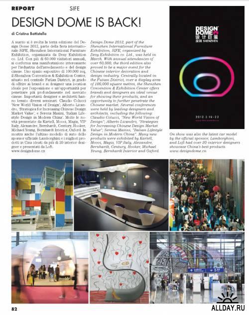 DDN Design Diffusion News Nr.184 Aprile 2012