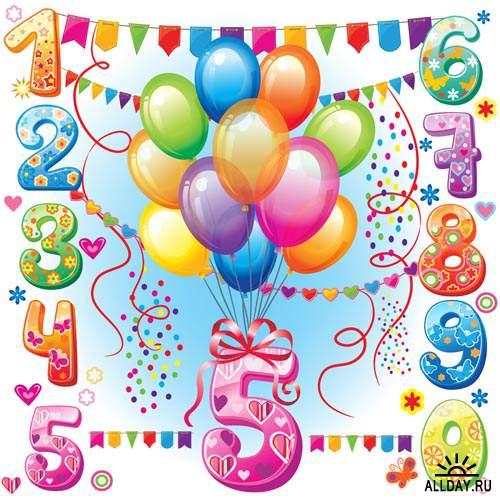 С Днем Рождения! в векторе #3 - Векторный клипарт