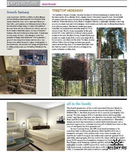 Hospitality Design №1 (January/February), 2011