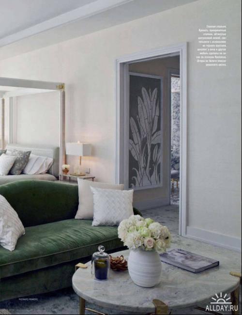 AD / Architectural Digest - №9 (Сентябрь 2010)