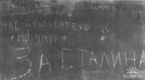 Брест 1941