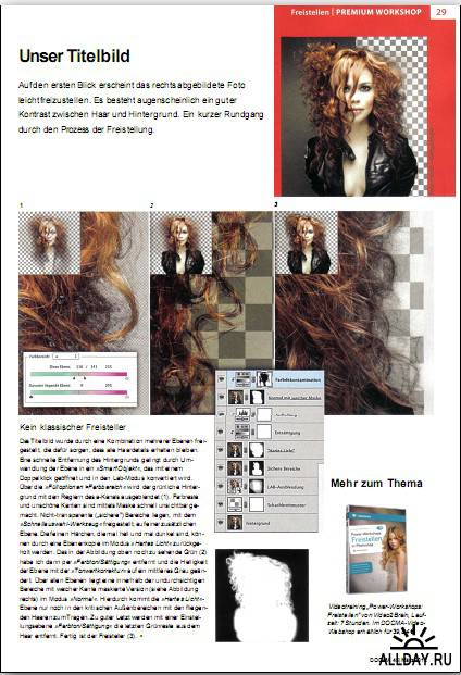 Docma №45 (Marz/April 2012)