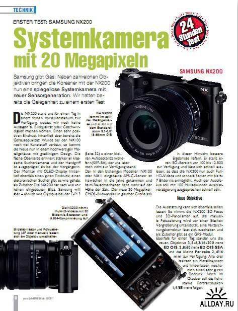 FotoMagazin №10 (Oktober 2011)