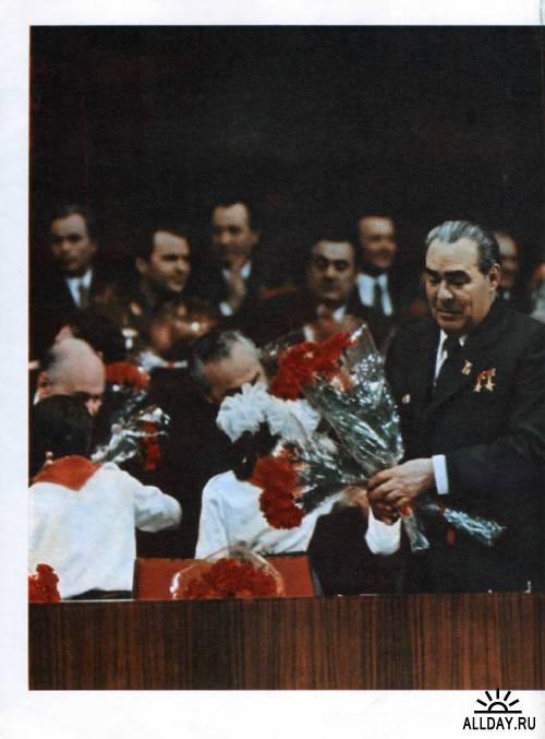 Подшивка журнала Советское фото. 77 номеров (1926-1991) PDF, DjVu