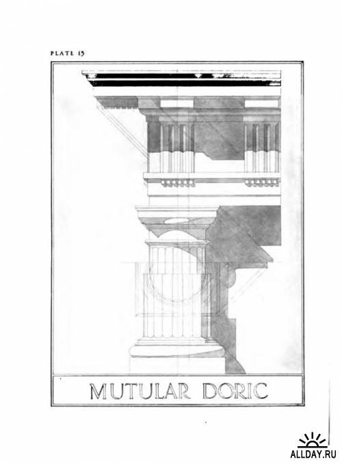 Архитектурная графика. Америка 1922