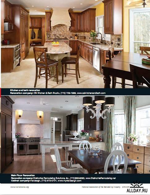 Atlanta Home Improvement - January 2012