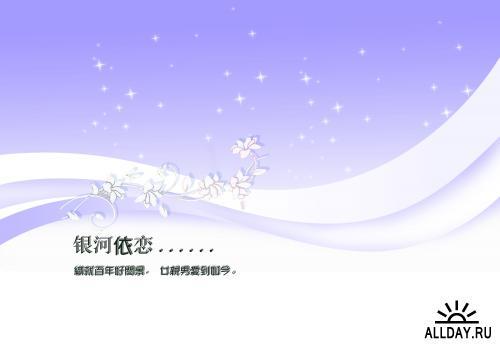 Classic Chinese Wedding temples Pack 10/50 (Часть 1)