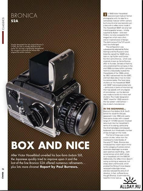Camera - January/February 2012