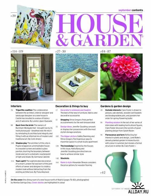 House and Garden №9 (сентябрь 2011) / UK