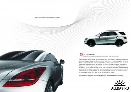 Реклама автомобилей в PSD