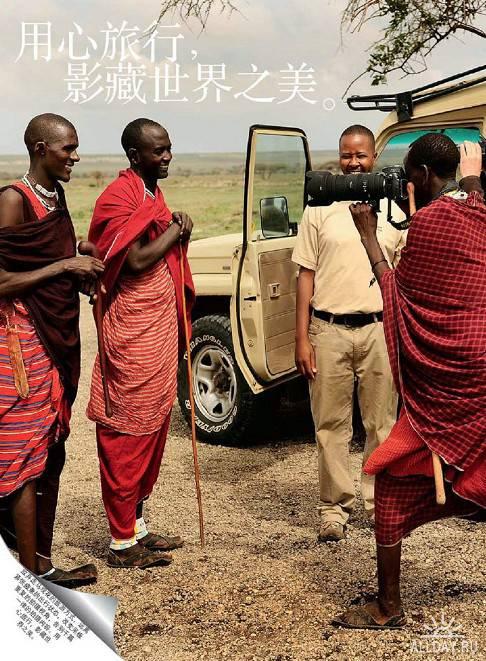 Photographers Companion - September 2011