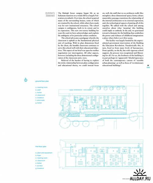 Architectural Review №8 (август 2011) / AU