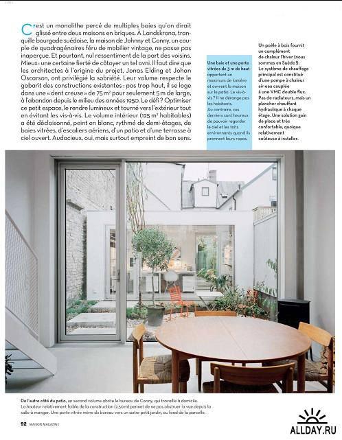 Maison magazine №280 (Novembre/Decembre 2011)