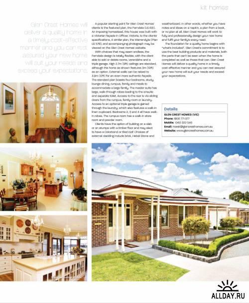 BuildHome Victoria №39 (2011 / AU)