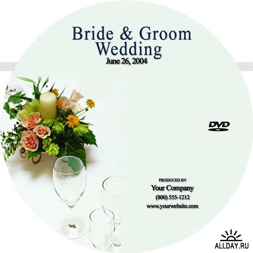 Шаблоны для оформления DVD-диска - Свадебные-6