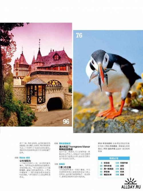 Photographic Travel (May 2012) China