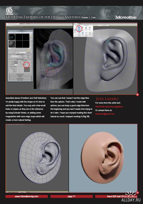 3DCreative Issue 068 - April 2011