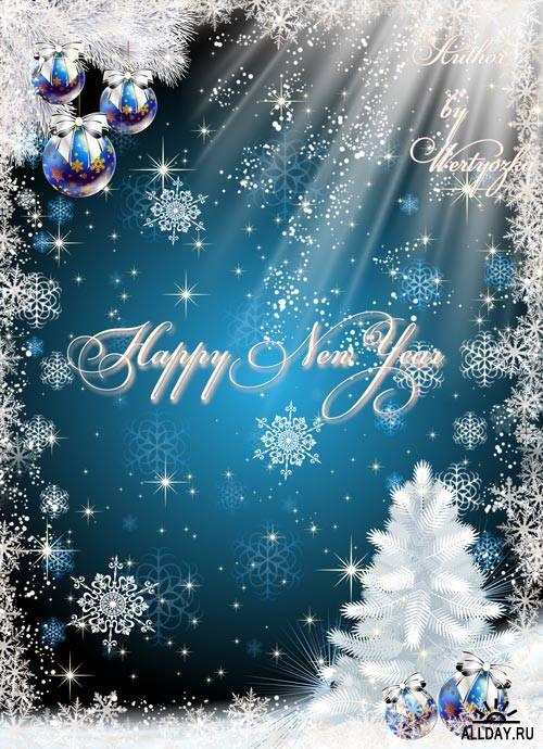 Новогодний и рождественский psd исходник - Волшебное сияние