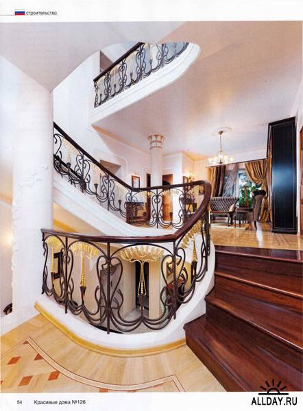Красивые дома №3 (март 2012)
