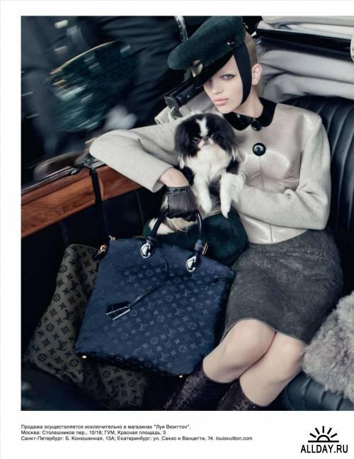 Vogue №9 (Сентябрь , 2011)