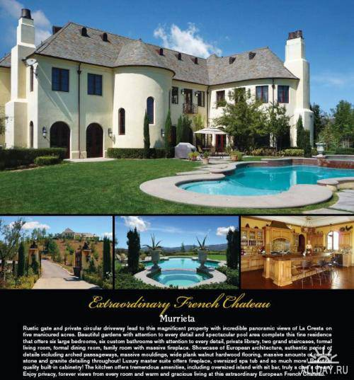 Distinctive Homes Vol.231 2011 (Los Angeles)