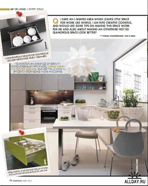 Good Homes №3 (March 2013 / India)