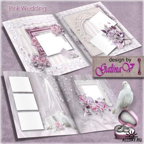 Винтажная фотокнига - Розовая свадьба