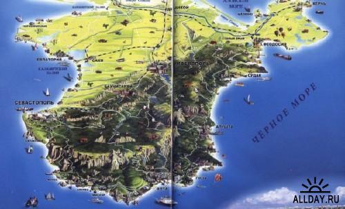 Крым. Лучшие места. Фотопутеводитель (2009)