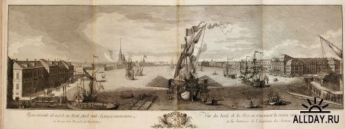 План столичного города Санкт-Петербурга. 1751 г.