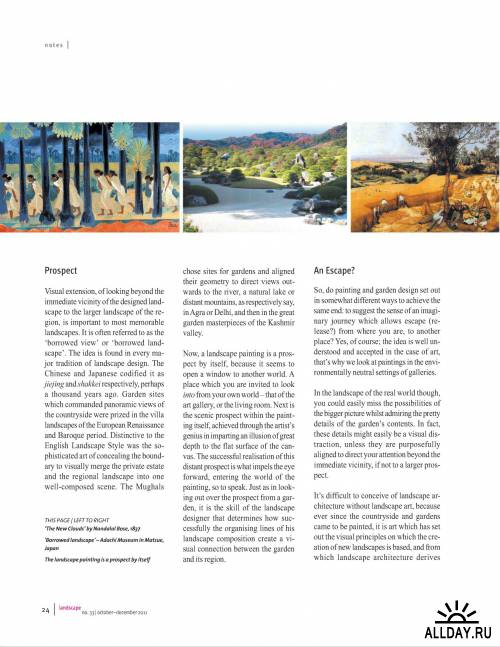 Journal of Landscape Architecture №10-12 (октябрь-декабрь 2011) / India