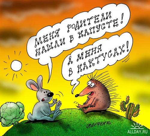 Игорь Варченко. Часть 2.