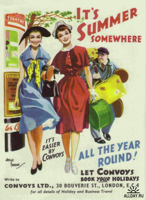 Журнальная реклама. Сборник №53