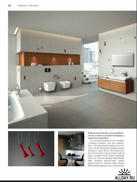 Мебель Professional №6 (ноябрь 2011)