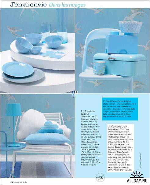 Maison magazine №278 (Juillet/Aout 2011)
