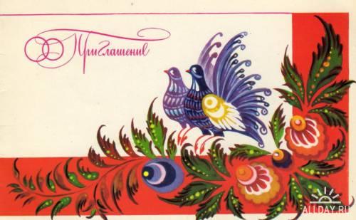 Имя с открытки. Л.Похитонова