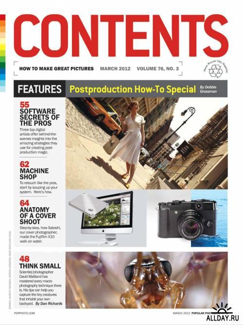 Popular Photography №3 (март 2012) / UK