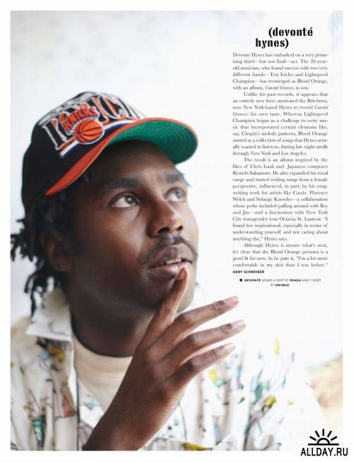 PAPER (spring 2012) / US