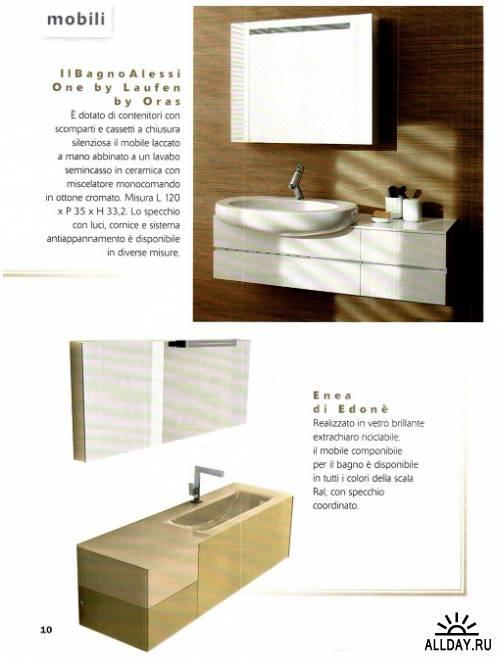 Le Guide di Cose di Casa (Settembre/Bagni & Piastrelle 2011)